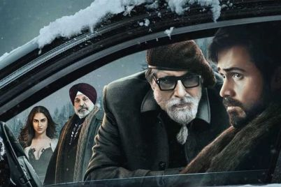 Watch-the-Mystery-Thriller-Chehre-Here-is-all-you-need-know.jpg